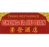 Chong Fa Jiu Dian